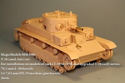 T-28 (mid, late) set. Set contains 76,2 mm L-10 barrel, 5 x 7,62 mm DT-29 machine gun barrels, horn