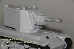 152 mm M-10T howitzer monoblock barrel. KV-2 (early)