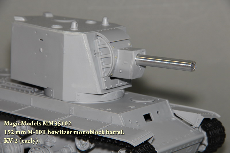 152 mm M-10T howitzer monoblock barrel. KV-2 (early)