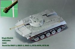 2A42. Barrel for BMP-2, BMD-2, BTR-60PB