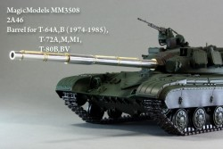 125 mm 2A46 barrel. T-64A,B (1974-1985), T-72A (M,M1), T-80B, T-80 BV