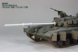 125 mm 2A26 barrel without thermal jacket. T-64 (mod. 1969), T-72 Ural, T-72M