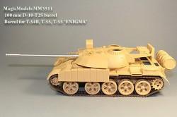 100 mm D10-T2S barrel T-54B, T-55, T-55