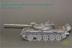 100 mm D10-T2S barrel with thermal jacket T-55AM, T-55AMV