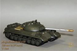 122 mm 2A17 barrel T-10M