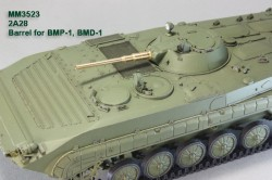 2A28. Barrel for BMP-1, BMD-1