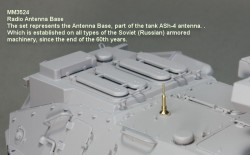 Radio Antenna Base.  The set represents the Antenna Base, part of the tank ASh-4 antenna
