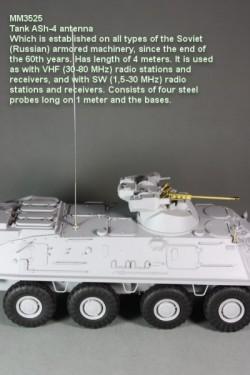 Tank ASh-4 antenna