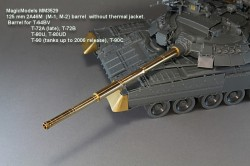 125 mm 2A46M (M-1, M-2) barrel  without thermal jacket. T-64BV, T-72A late, T-72B, T-80U, T-80UD T90
