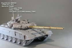 2A46M (M-1, M-2). Barrel for T-64BV, T-72A (late), T-72B, T-80U, T-80UD, T-90 (tanks up to 2006-)