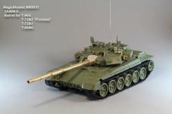 2A46M-5. Barrel for T-90A, T-90MC, T-72B2