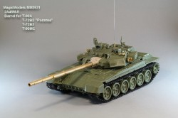 2A46M-5. Barrel for T-90A, T-90MC, T-72B2