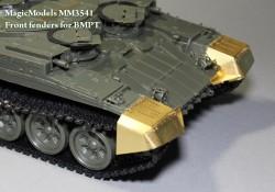 Front fenders for BMPT/BMPT Kazakhstan