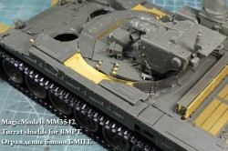 Turret shields for BMPT/BMPT Kazakhstan