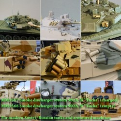 """Smoke shell launcher 902A/B """"Tucha"""" (empty). For modern Soviet tanks and armoured machines"""