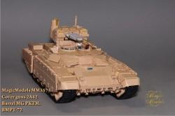 Cover guns 2A42. BMPT-72. The Russian version (RAE-2015)