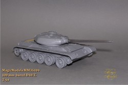 100 mm  barrel D10-T. T-54
