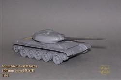 100 mm  barrel D10-T. T-54
