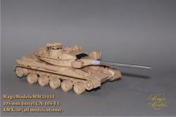 105 mm barrel CN-105-F1. AMX-30 (all modifications).
