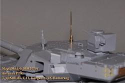 Antenna PTK. T-14 Armata, T-15, Kurganets-25, Bumerang, T-90MS (2013-)