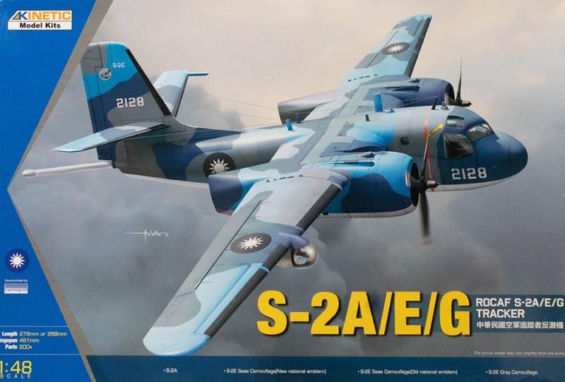 ROCAF S-2A/E/G Tracker