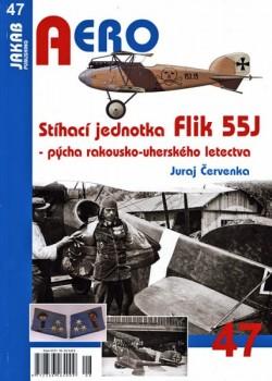 Aero 47 - Stíhací jednotka Flik 55J