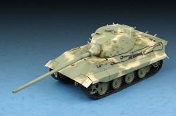 German E-75(75-100 tons)/Standardpanzer