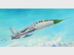 Xian FBC-1 Flying Leopard