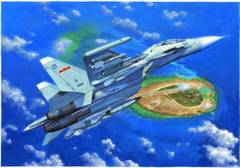 Russian Su-30MKK Flanker G Fighter