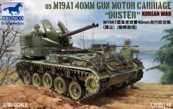 US M19A1 Twin 400mm Gun Motor Carriage Korean War
