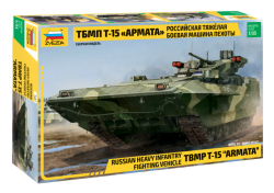 TBMP T-15 Armata Russian Fighting Vehicle