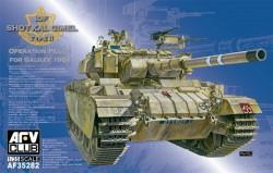 IDF Shot Kal Gimel Type II(Operation Peace for Galilee 1982)