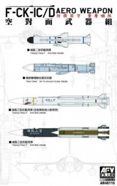 F-CK-IC/D AERO WEAPON