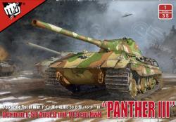 German Medium tank E-50 Panther III
