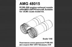 R15B-300 turbojet engine exhaust nozzle of the MiG-25P/ PD aircraft