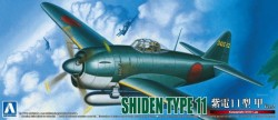 Kawanishi N1K-J Shiden 11 Type Kou Ver.2