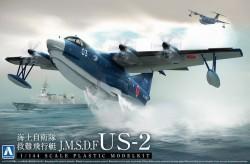 JMSDF Rescue Flyingboat US-2