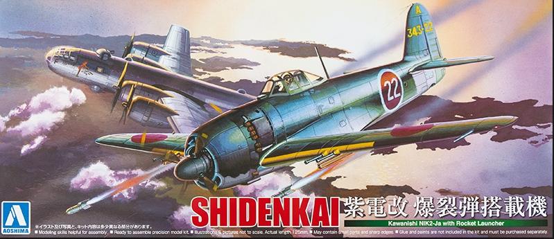 Kawanishi Nik2-Ja with rocket launcher SHIDENKAI