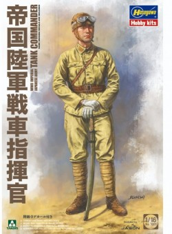WWII Imp.Jap. Army Tank Commander