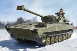 Russian 2S34 Hosta Self-Propelled Howitzer/Motar