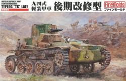 IJA Type94 Light Armored Car
