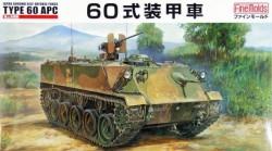 JGSDF Type 60 APC