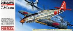 IJA Ki-61-1 Hei