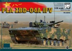ZBD-04A IFV
