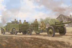 M3A1 late version tow 122mm HowitzerM-30