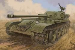 Soviet SU-102 SPA