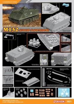 M132 Armored Flamethrower