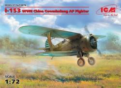 I-153,WWII China Guomindang AF Fighter
