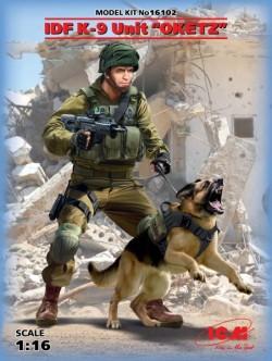 "IDF K-9 Unitz ""OKETZ"" with dog"