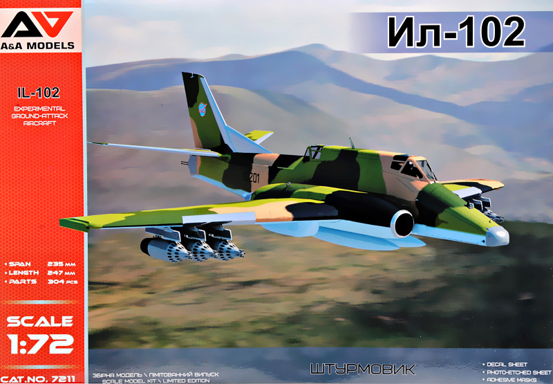 IL 102 Experimental ground-attack aircraft (Sukhoi Su-25 rival)